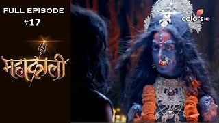 Mahakaali  Season 1  Full Episode 17