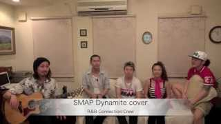 R&B Connection SMAP Dynamite cover