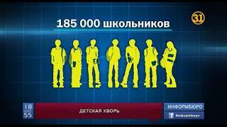 Штрафы есть? АПК АвтоУраган-П (авто ПДД ДПС ГИБДД auto kolesa cars .