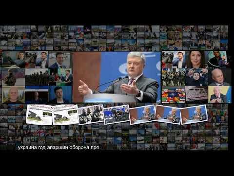 Бандеровцы Зеленского готовят мины под Воронеж, Белгород и Москву