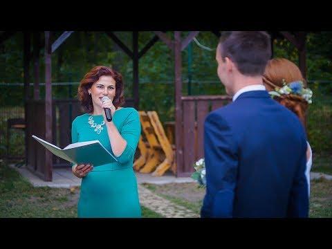 Ведущая выездной церемонии Марина Романова