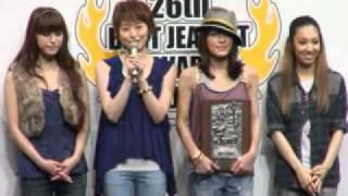 SPEED「26th BEST JEANIST AWARD 2009」