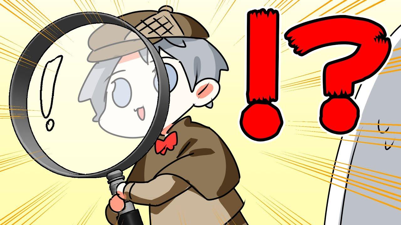 【アニメ】この探偵おかしいってwwwwwwwwwwwwwwwww【スマイリー】【なろ屋】