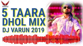 5 Taara Dhol Mix - DJ VARUN | New Punjabi Songs 2020 | New Dhol Mix Songs 2020 | Diljit Dosanjh