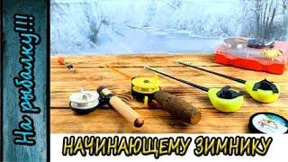 Товары для рыбалки в рыболовном интернет-магазине ...