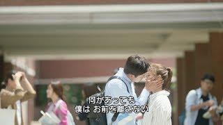 ユンホ主演ドラマ『メロホリック』DVD 2018.5.2 on sale!