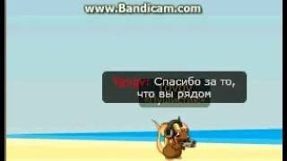 MMDANCE Друзья - Клип трансформайс
