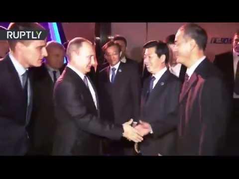 Прибытие Владимира Путина в Китай