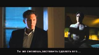 Транс - русский трейлер 2013 (Джеймс МакЭвой)