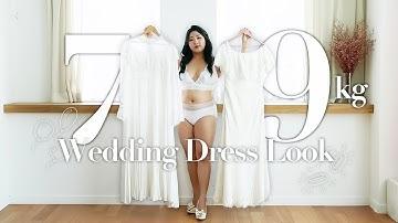 [통통 웨딩] 한국 최초 79kg 웨딩드레스 룩북👰🏻 #통통녀코디 #뚱뚱