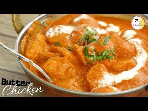 রেস্টুরেন্ট স্টাইলে বাটার চিকেন   How To Make Butter Chicken At Home   Restaurant Style