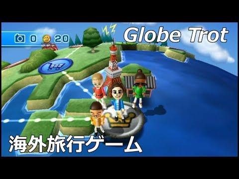 [Wii Party]Wiiパーティの海外旅行ゲームをプレイ。~Play Globe Trot~