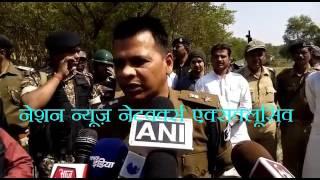 Nation News Network  | S.P Said at Barhara AARAH