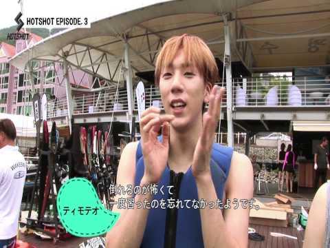 HOTSHOT VOL.8 (JAPAN FAN MEEITING & LIVE 2015 BRIDGE)