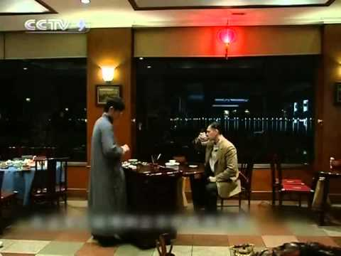 "龙井茶: Hangzhou Longjing Tea, ""Brief Guide to Dragon Well Tea"" | 龍井茶"