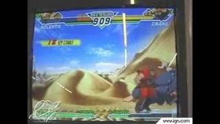 Capcom vs. SNK 2: Millionaire Fighting 2001 Dreamcast