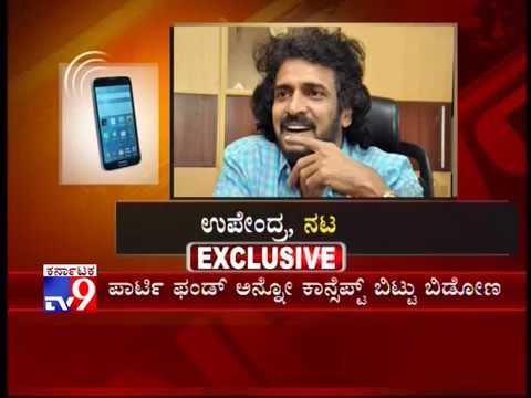 Upendra has Been Discussing about Floating a new Party with his Supporters