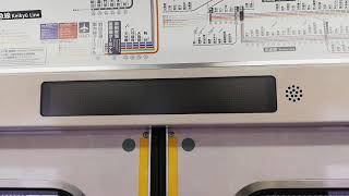 京急新1000形1057編成(京急イエローハッピートレイン) 特急佐倉行き 車内LED表示器スクロール