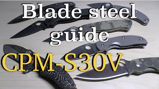 CPM-S30V - Blade Steel Guide