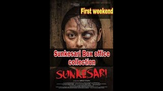 Nepali movie Sunkesari first weekend Box office collection 2018