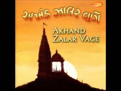 Tarsi Akhiyan - Akhand Zalar Vage (Alap Desai)