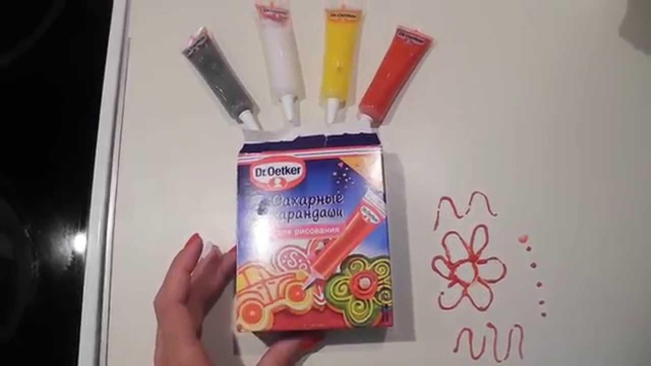 Рисуем сахарными карандашами на печеньках | Sugar pencils for .