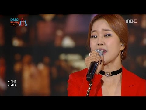 [2016 DMC Festival] Baek JiYoung - That Woman, 백지영 - 그 여자 20161008