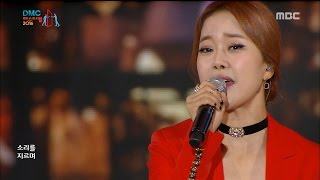 Gambar cover [2016 DMC Festival] Baek JiYoung - That Woman, 백지영 - 그 여자 20161008