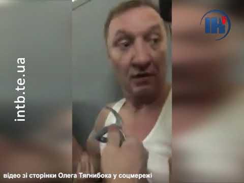 Телеканал ІНТБ: Бійка в Раді за участю тернополян переросла в кримінальне провадження