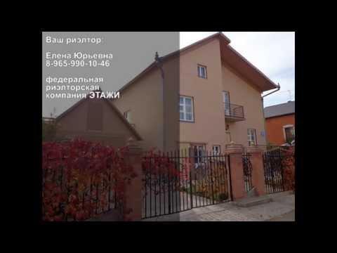 Этажи - классный дом, Кудряши, улица Лесная