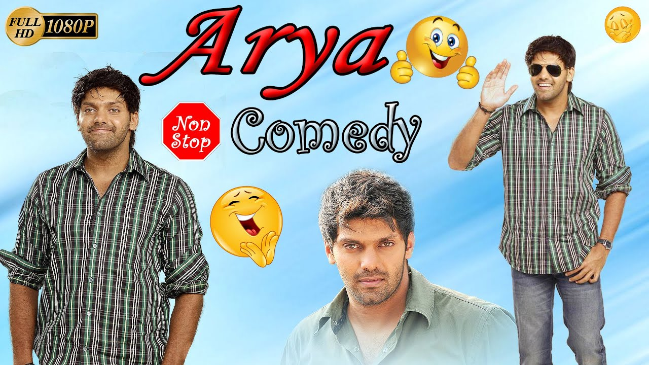 Arya tamil comedy   non stop arya comedy   Arya   latest tamil comedy scenes   comedy collection