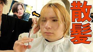 美容室でジョンコナーの髪型にカットしたぞ:(;゙゚'ω゚'): PDS