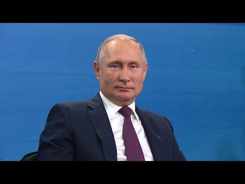 Путин о программе для многодетных семей