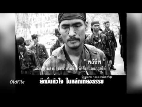 เพลง จำขึ้นใจ โดย สำนักงาน ก.พ. (2552) [คาราโอเกะ]