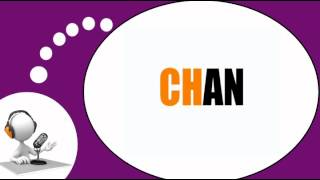 Французского видео урок = Слоги с № CH