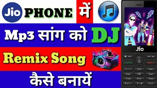 Jio Phone Me Mp3 Song Ko DJ Remix Song Kaise Banaye || How To DJ Remix Song In Jio Phone