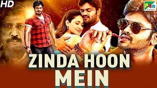 Zinda Hoon Mein (Gunturodu) New Action Hindi Dubbed Full Movie | Manchu Manoj, Pragya Jaiswal