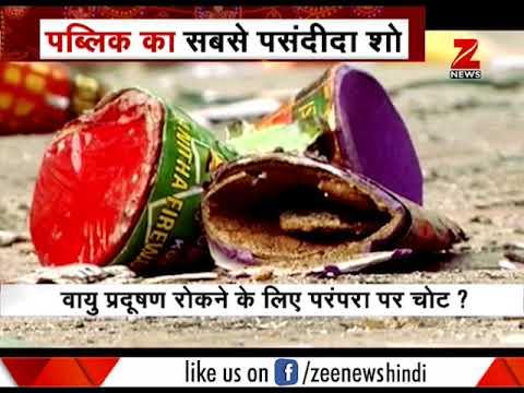 Is ban on firecrackers sale intrusion in religious belief?  वायु प्रदुषण रोकने के लिए परंपरा पर चोट?