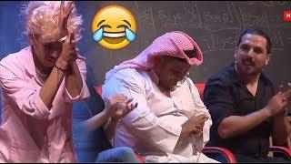 مسابقة The Voice على طريقة البومبا كوميك  Toyour Jahanam - Comedy Show