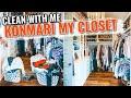 Extreme Closet Clean Out! Konmari Method   Angela Lanter