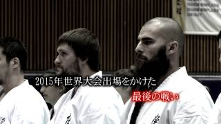 2015 Kyokushin All American Open