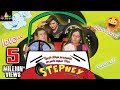 Stepney Full Movie | Latest Hindi Full Movies | Hyderabadi Full Movie | Sri Balaji Video video