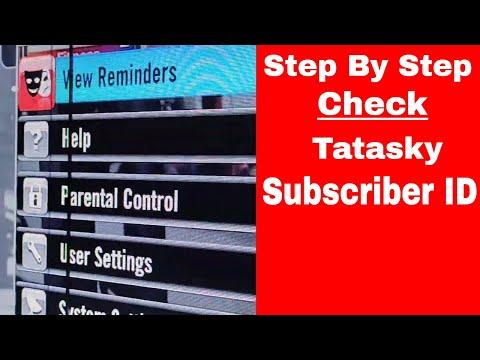 How To View Subscriber Id In Tata Sky | Tata Sky Subscriber Id | Know #tatasky Login Id
