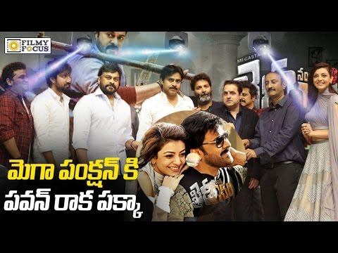 Thumbnail: Pawan Kalyan Chief Guest For Khaidi No 150 Movie Pre Release Function - Filmyfocus.com