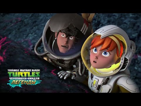 Черепашки ниндзя (2013) 2 сезон - смотреть онлайн