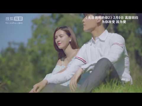 【无法拥抱的你 I Can't Hug You OST 】插曲【守护者 Shou Hu Zhe】(Based on Untouchable, a webtoon )
