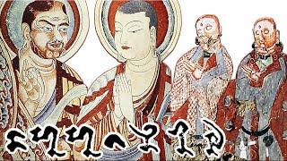 The origin speakers Indo-European, Tocharian languages in East Turkestan. The Tocharians Tien Shan