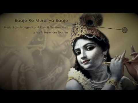 Baaje re muraliya baaje (full song) pandit bhimsen joshi, lata.