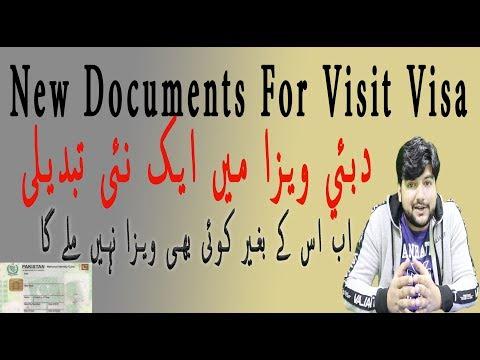 New Documents for Dubai Visa 2019 || Dubai visit visa new rules 2019