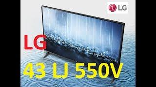 LG 43LJ550V Smart Tv FHD - Audio & Video Test